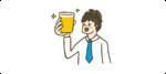 お酒を飲む人